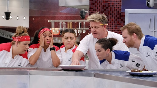 expiring soon - Hells Kitchen Season 17