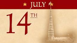 July 14: World's Fair